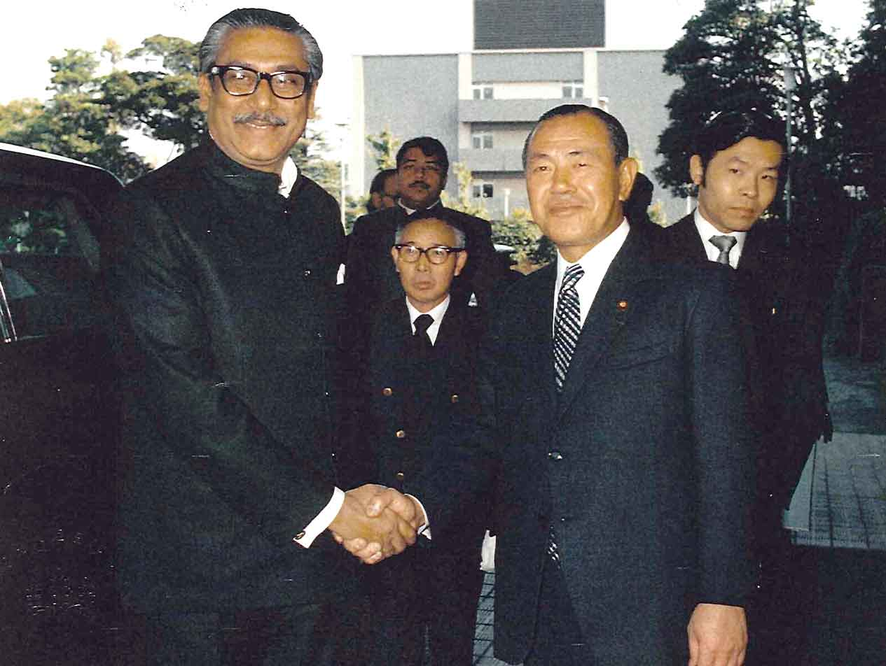 Bangabandhu and Japan