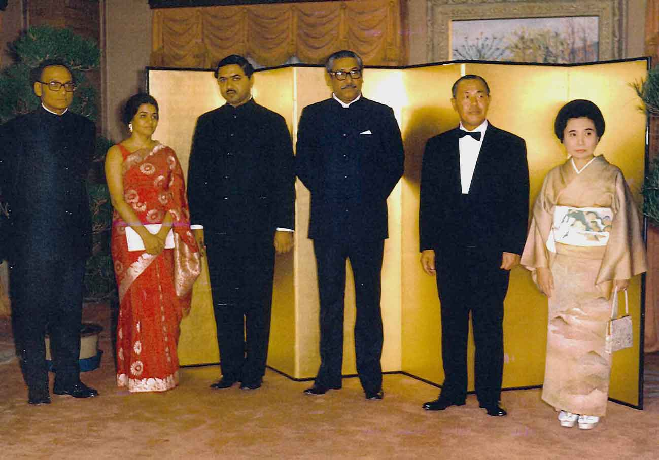 Bangabandhu and Japan